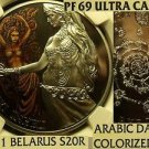 Belarus 2011 Silver 20 Roubles NGC Proof-69 Ultra Cameo~Colorized Arabic Dance~