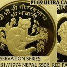Nepal VS2031//1974 50 Rupees Conservation Series NGC PF-69 UC~RED PANDA~Highest