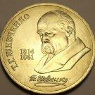 Russia 1989 Rouble Gem Unc~175th Anniversary Birth Of T.G. Shevchenko~Free Ship