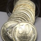 Rare Unc Roll (20) Russia 1964 50 Kopek Coins~1st Year Ever Minted This Type~F/S