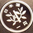 Gem Cameo Proof Japan Year 4 (1992) Yen~Young Tree~Ruler Akihito~Free Shipping