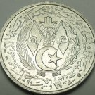 Algeria 1964 2 Cents Gem Unc~Free Shipping