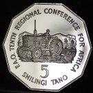 Tanzania 5 Shilingi FAO, 1978 Rare Proof~2,000 Minted~Farmer With Tractor~Fr/Shi