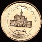 Iran 2,000 Rials SH1389 (2010) Gem Unc~50th Anniversary Central Bank~MOSQUE~Fr/S