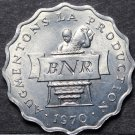Rwanda 2 Francs, 1970 FAO~Duex Francs~Only Year~Free Shipping