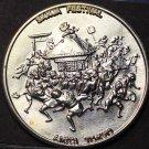 41.1mm Sanja Festival Amita Toyoko Japan Medallion Unc~Free Shipping