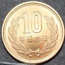 Japan 10 Yen, 1995~Year 7~GEM UNC~Akihito Heisei Ruler~Free Shipping