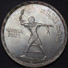 Egypt 50 Piastres, AH-1375 (1956) Gem Unc Silver~Evacuation Of The British~Fr/Sh