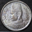 Egypt 2 Piastres, AH-1361 (1942) Gem Unc Silver~Free Shipping