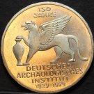 Germany 5 Mark, 1979-J Gem Unc Silver~150th Anniv Archaeological Institute~Fr/Sh