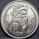 Singapore Dollar, 1967 Gem Unc~1st Year Ever~Free Shipping