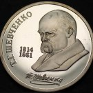 Russia Rouble, 1989 Cameo Proof~175th Anniversary Birth Of T.G. Shevchenko~Fr/Sh