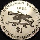 Brunei 50 Sen, 1985 Rare Proof~Sultan Hassanal Bolkiah~Antique Cannon~10K Minted