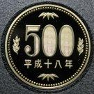Japan 500 Yen, Year 18 (2006) Cameo Proof~Pawlonia Flowers~Free Shipping