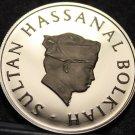 Brunei 20 Sen, 1985 Rare Proof~Sultan Hassanal Bolkiah~10,000 Minted~Free Ship