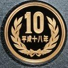 Japan 10 Yen, 2006 Proof~Year 18~Hoodo Of Byodo-In Temple~Free Shipping