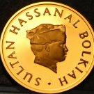 Brunei Sen, 1985 Rare Proof~Sultan Hassanal Bolkiah~10,000 Minted~Free Shipping