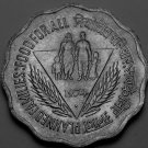 India 10 Paise, 1974 FAO Gem Unc~Family With Grain Sprigs~Free Shipping