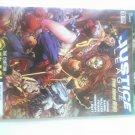 Justice League #13 Vs Cheetah