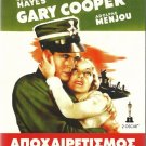 A FAREWELL TO ARMS Helen Hayes, Gary Cooper, Adolphe Menjou, Mary Philips R2 PAL