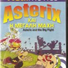 ASTERIX AND THE BIG FIGHT R0 PAL