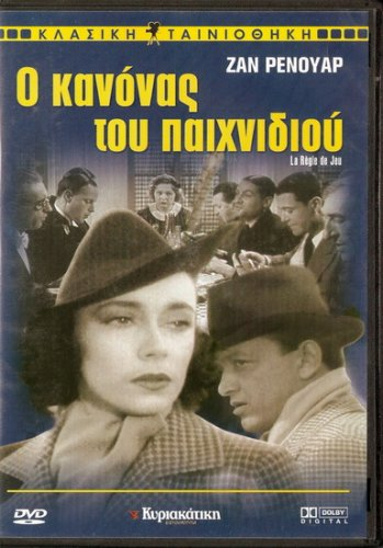 LA REGLE DU JEU THE RULES OF THE GAME Jean Renoir FRENC R0 PAL only French