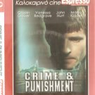 CRIME AND PUNISHMENT Crispin Glover, Vanessa Redgrave R2 PAL