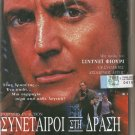 PARTNERS IN ACTION   Armand Assante  NEW  SEALED  DVD R2 PAL original
