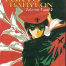 TOKYO BABYLON VOL. 1 AND 2 anime SEALED rare DVD R0 PAL original
