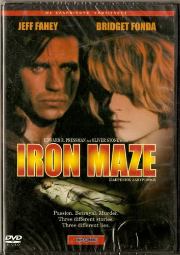 IRON MAZE Jeff Fahey, Bridget Fonda, Gabriel Damon  NEW R2 PAL original