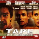 TAPE      ETHAN HAWKE, ROBERT SEAN LEONARD, UMA THURMAN R2 PAL