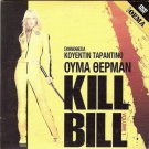 KILL BILL VOL. 1 David Carradine, UMA THURMAN, LUCY LIU R2 PAL