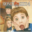 HOME ALONE 4: TAKING BACK THE HOUSE  - MULTI LANGUAGE R2 PAL