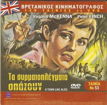 A TOWN LIKE ALICE Virginia McKenna, Peter Finch +POIROT R2 PAL