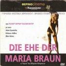 DIE EHE DER MARIA BRAUN(THE MARRIAGE OF MARIA BRAUN) RARE R2 PAL German