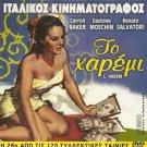 L'HAREM Baker,Moschin  only Italian + TI KANEI O ANTHROPOS GIA NA ZISI R2 PAL