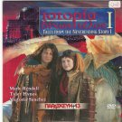 TALES FROM THE NEVERENDING STORY I      RENDALL, HYNES R0 PAL