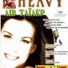 HEAVY + BEAT  LIV TYLER, DEBORAH HARRY, PRUITT TAYLOR  R0 PAL