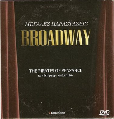 THE PIRATES OF PENZANCE  Broadway KEVIN KLINE, RONSTADT R0 PAL