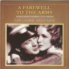 A FAREWELL TO ARMS (F. BORZAGE) GARY COOPER,HELEN HAYES R0 PAL