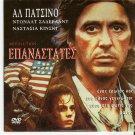 REVOLUTION Al Pacino, Nastassja Kinski, Donald Sutherland, Joan Plowright R0 PAL