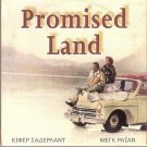 PROMISED LAND Jason Gedrick Kiefer Sutherland, Meg Ryan R0 PAL