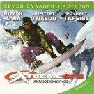EXTREME OPS Devon Sawa , Bridgette Wilson , R. Graves R0 PAL