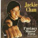 FANTASY MISSION FORCE Jackie Chan RARE dvd R0 PAL