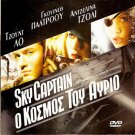 SKY CAPTAIN AND THE WORLD OF TOMORROW PALTROW,LAW,JOLIE R2 PAL