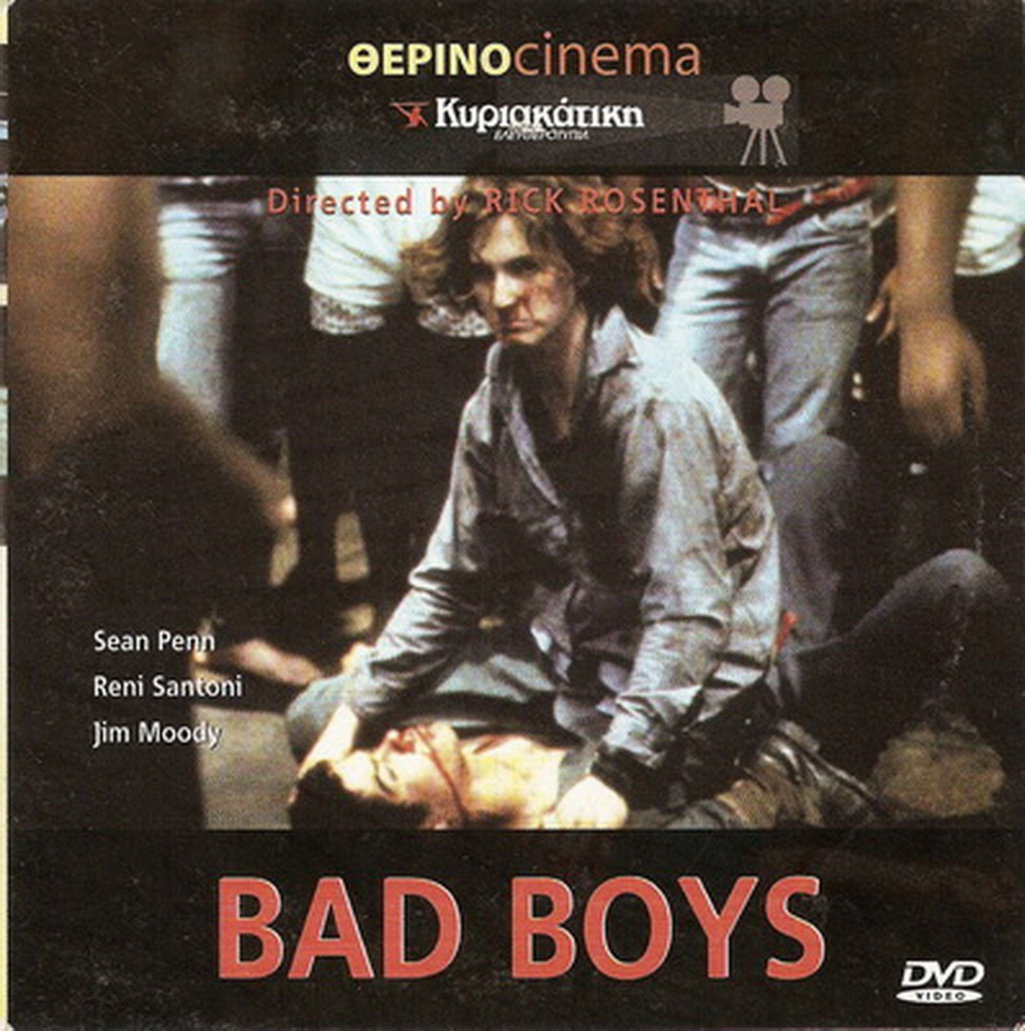 Bad Boys With Sean Penn: BAD BOYS SEAN PENN,RENI SANTONI, ESAI MORALES,ERIC GURRY