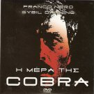 IL GIORNO DEL COBRA (DAY OF THE COBRA ) FRANCO NERO R0 PAL