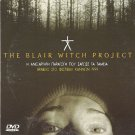 THE BLAIR WITCH PROJECT HEATHER DONAHUE, M.  WILLIAMS R2 PAL