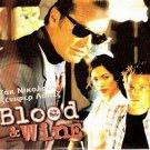 BLOOD AND WINE   JACK NICHOLSON, DORFF, LOPEZ, M. CAINE R2 PAL