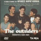 THE OUTSIDERS T.CRUISE, M.DILLON, P.SWAYZE, R.LOWE R2 PAL